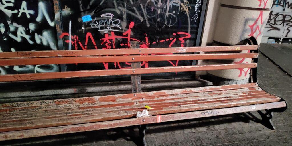 Хулиганы использовали краски из баллончиков