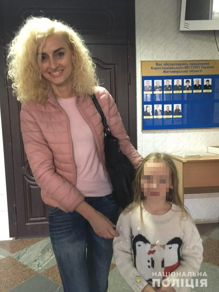 Поліція допомогла жінці знайти викрадену дочку