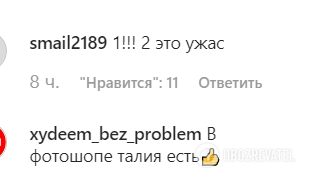 """""""Новая внешность"""" Никитюк вызвала ажиотаж в сети"""