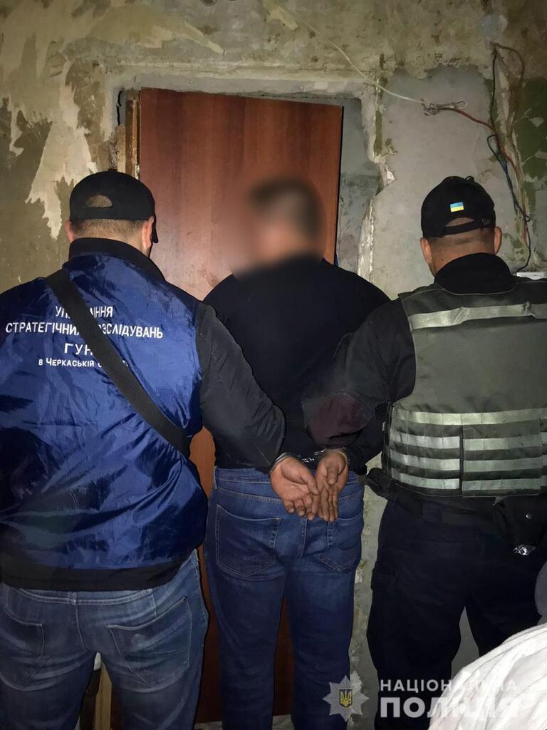 Вбивство в Черкаській області