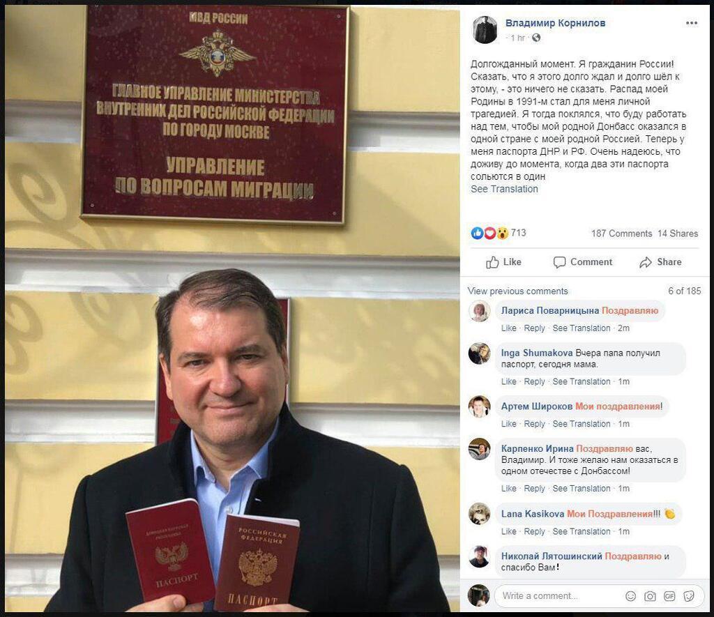 """Пропагандист із """"ДНР"""" похвалився паспортом від Путіна"""