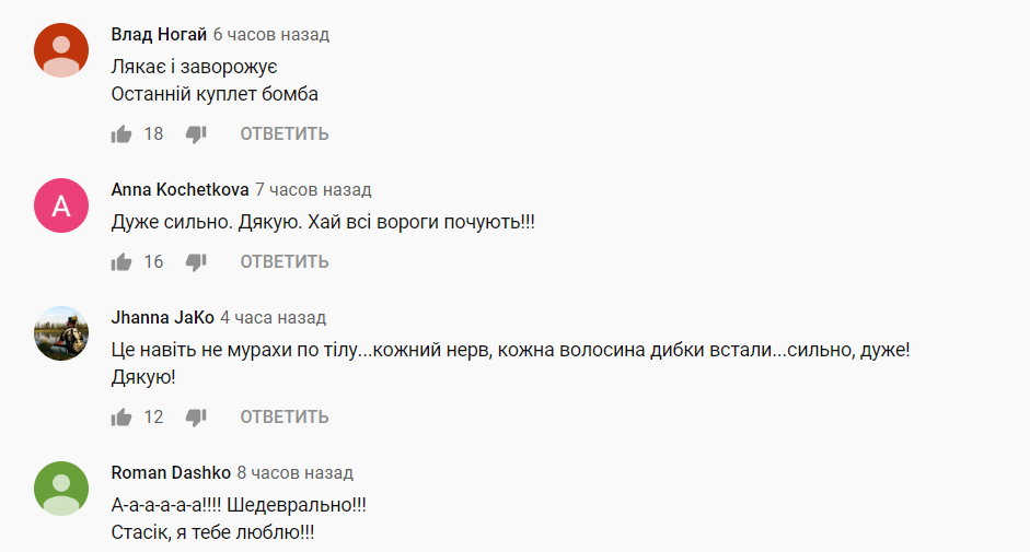 """Змішайся з землею!"" Ветеранка захопила піснею для ворога"