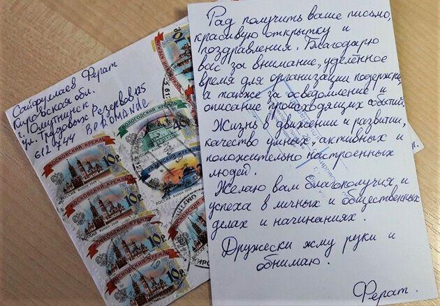 В'язень Кремля звернувся з посланням з російської колонії