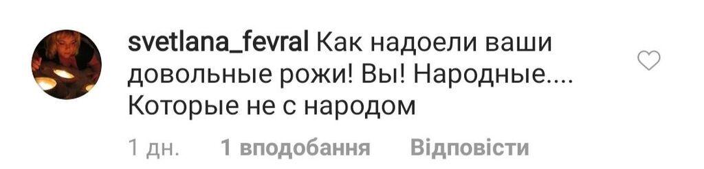 """""""Дві бабусі"""": Пугачова і Вайкуле обурили мережу новим відео"""