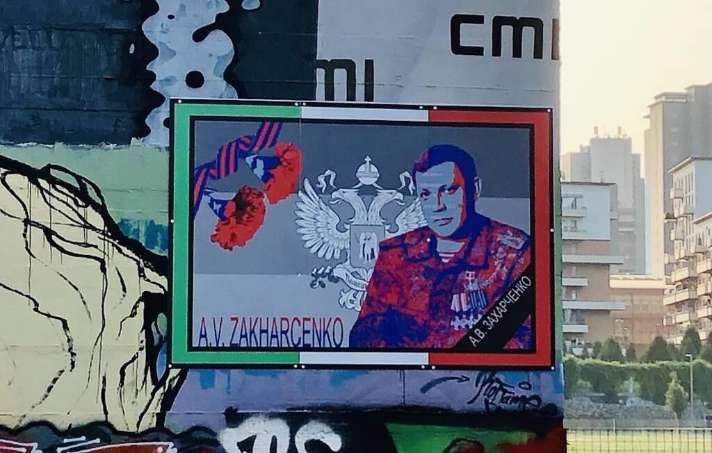 Графіті, присвячене терористові