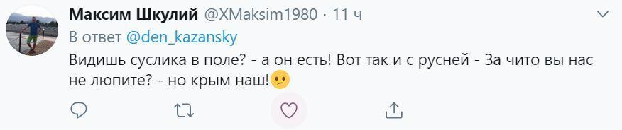 """Помічений показовий момент """"громадянської"""" війни в Україні"""