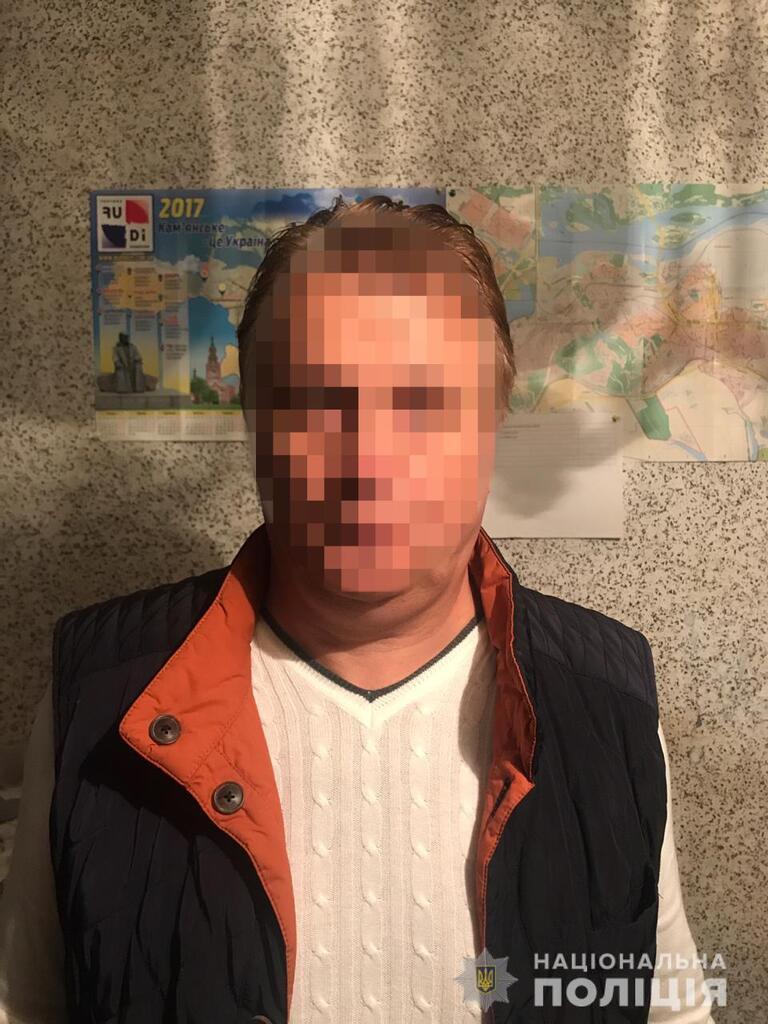 Фото подозреваемого