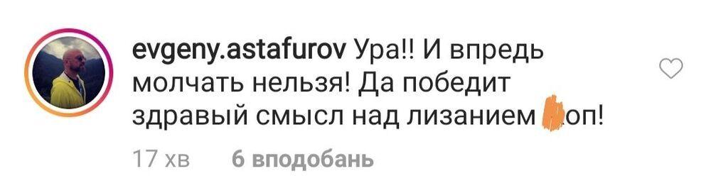 Сеть в восторге от освобождения Устинова в РФ