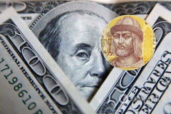 Госбюджет-2020: экономист указал на проблему с курсом доллара