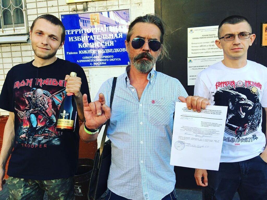 Сергей Паук Троицкий по центру