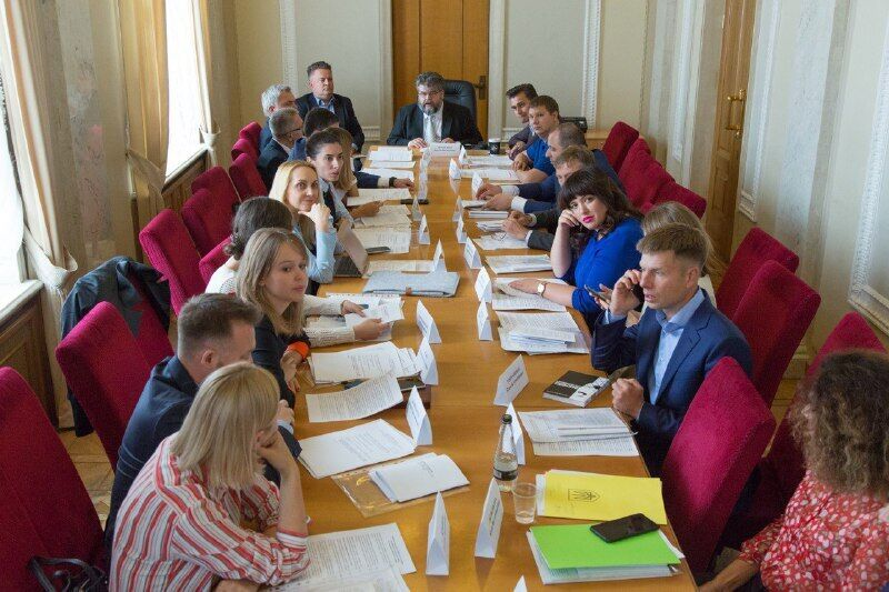 Заседание по выбору главы делегации в ПАСЕ