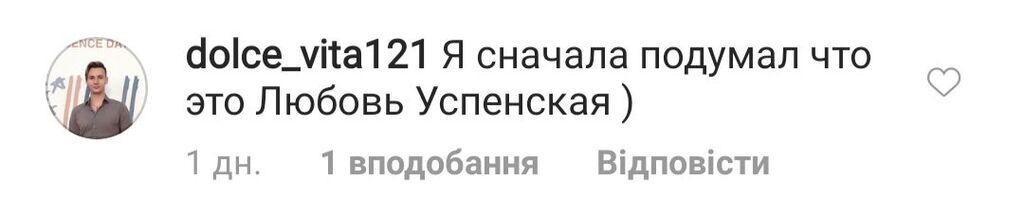 """""""Це ганьба!"""" MARUV виступила перед росіянами в метро Москви"""