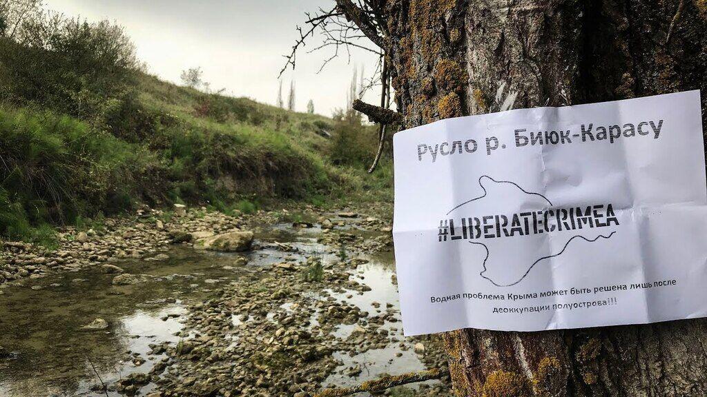 Проблема з водою в Криму може вирішитися після деокупації півострова
