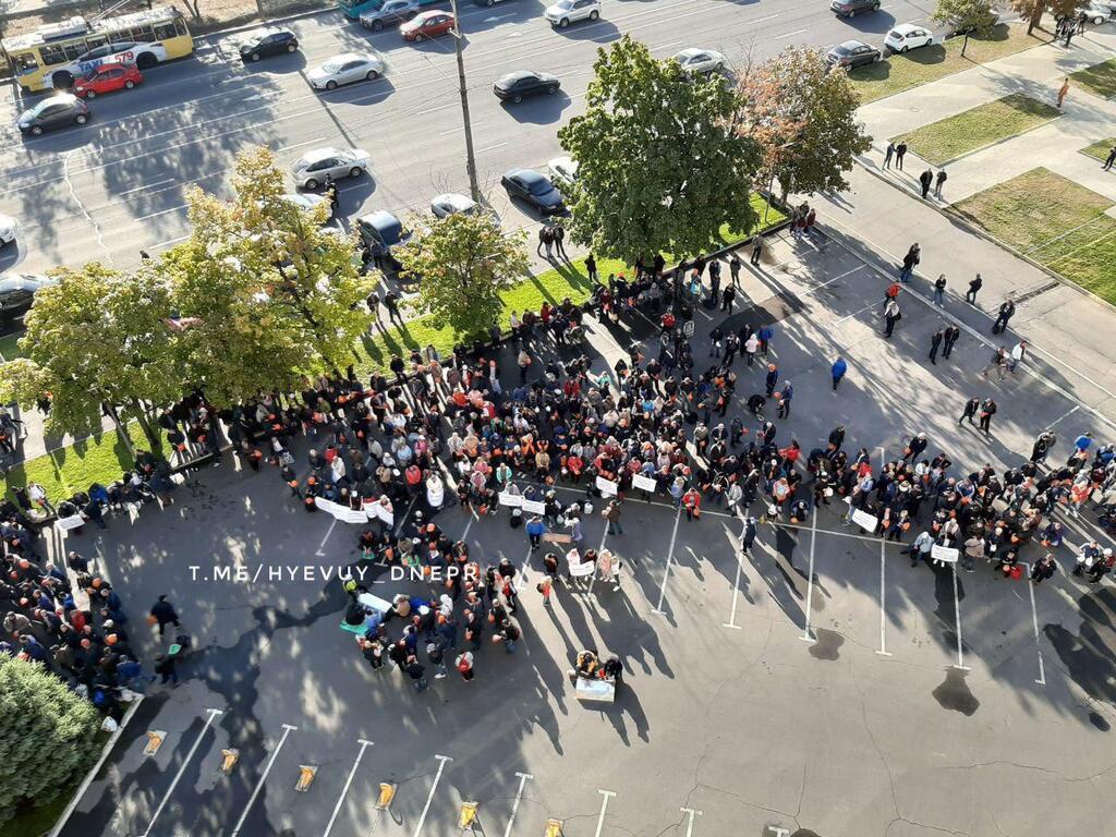 Протест біля ПриватБанку