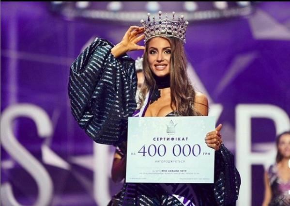 """""""Міс Україна 2019"""" виявилася уродженкою Росії"""