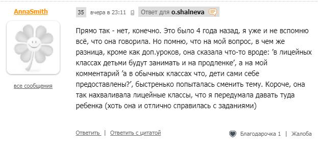 ''100 долларов с человека'': как в украинских школах вымогают деньги