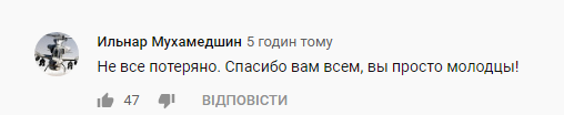 Оксимирон взбудоражил сеть речью о борьбе с беспределом в РФ