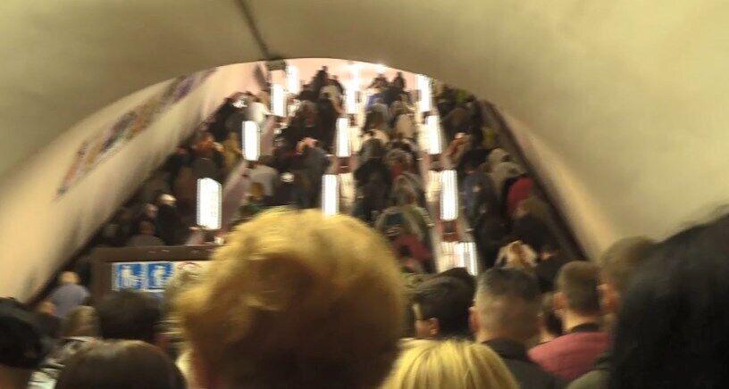 У метро утворився колапс