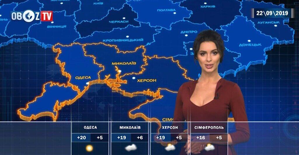 Потеплішає до +20: прогноз на 22 вересня від ObozTV