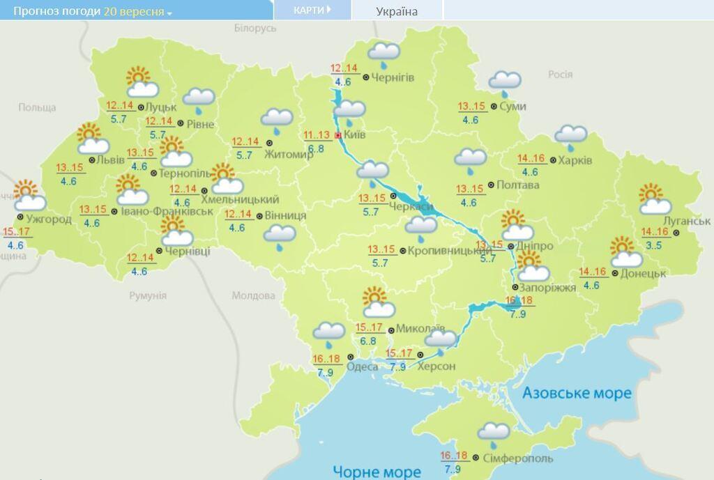 Синоптики уточнили прогноз погоды в Украине