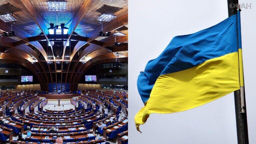 Украина отказалась от участия в ПАСЕ: все детали