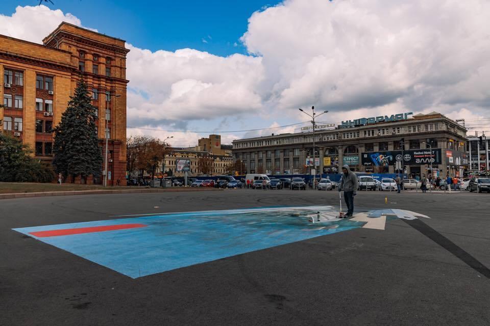 У центрі Дніпра з'явилася незвичайна картина