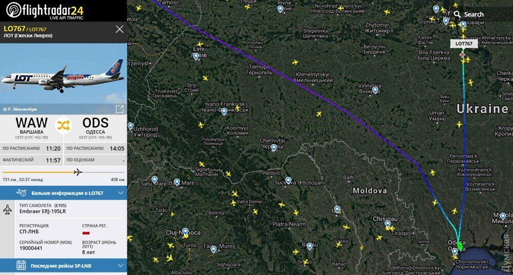 В Одессе произошло ЧП с пассажирским самолетом