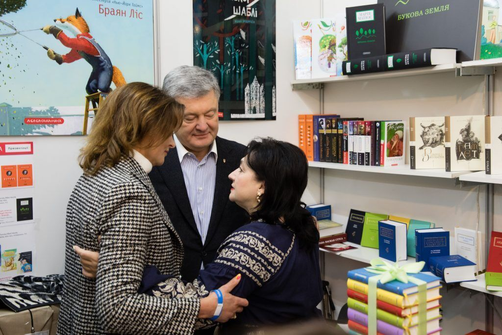 Петр Порошенко на книжном форуме во Львове