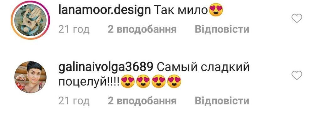 Тодоренко восхитила сеть трогательными фото с сыном