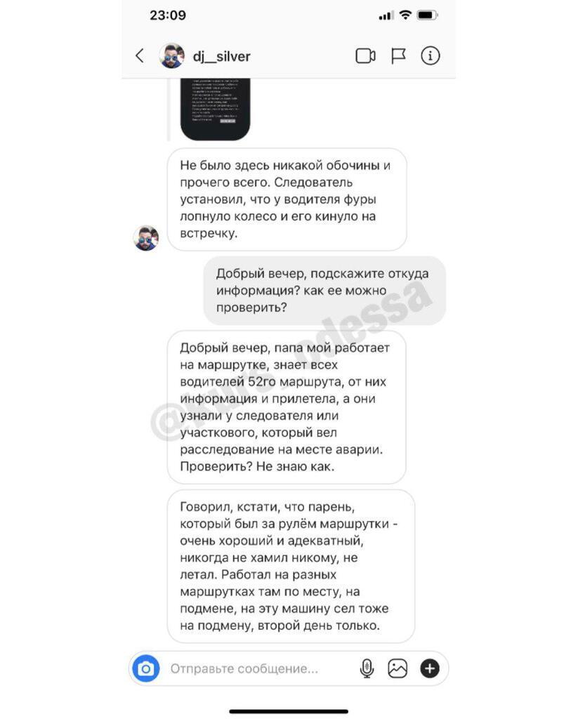 ДТП с маршруткой под Одессой: выяснилась причина