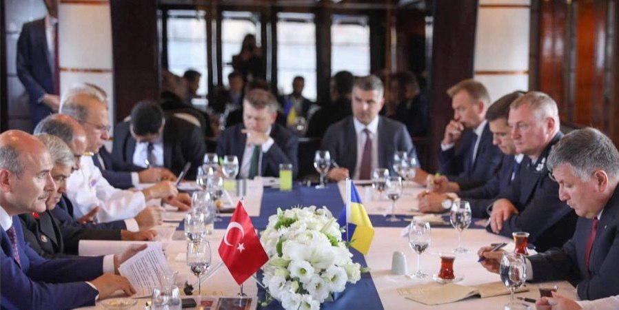 Міжнародна зустріч