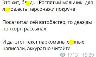 """""""Распятый мальчик – для л*хов!"""" Террористы """"ДНР"""" рассмешили сеть новой выдумкой"""