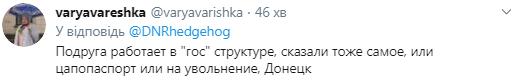 У мережі заговорили про провал Путіна на Донбасі