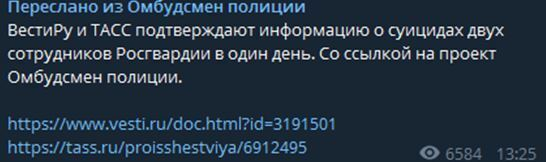 В России сразу три силовика Путина покончили с собой