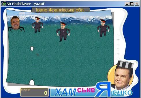 Инциденту посвятили даже несколько компьютерных игр