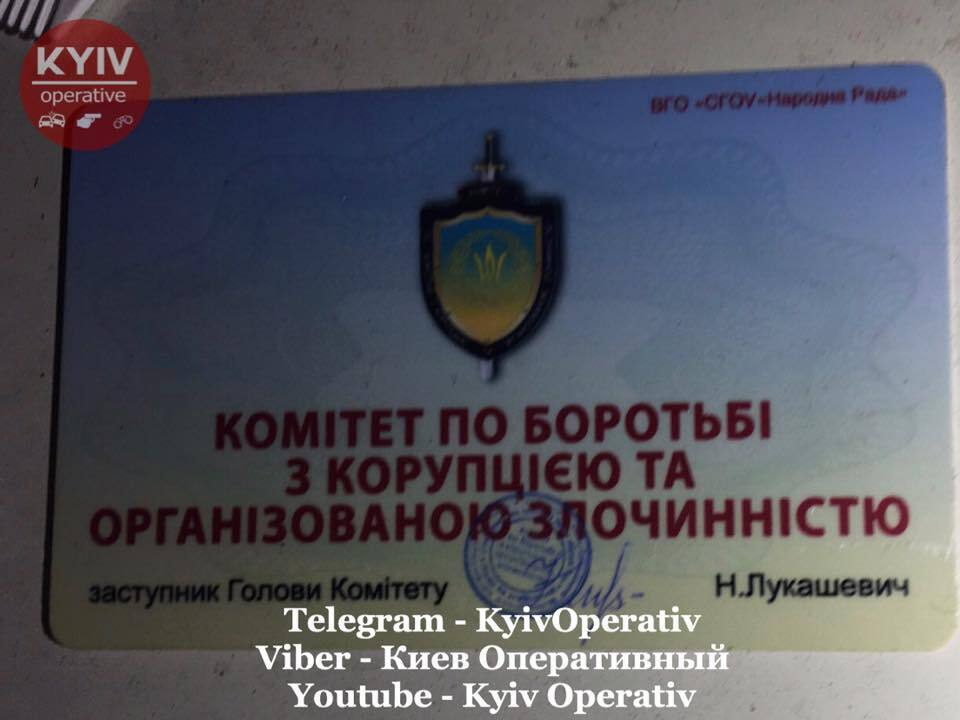 Затримання підозрюваних у Києві