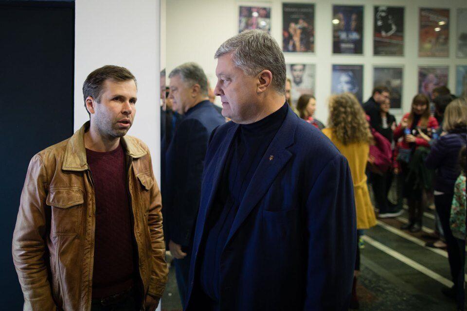 """Петр Порошенко с семьей на фильме """"Запрещенный"""""""