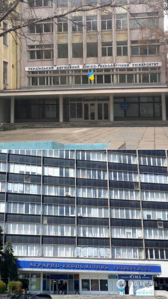 Університети Дніпра