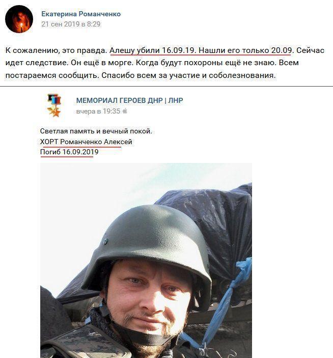 На Донбасі ліквідували терориста