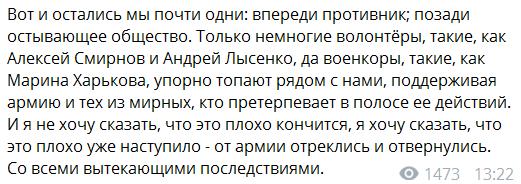 """Главарь """"ДНР"""" сделал громкое признание о проблемах"""