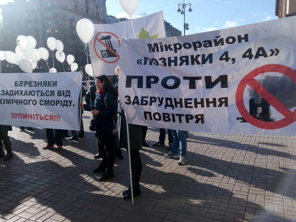Кияни протестують проти діяльності підприємства