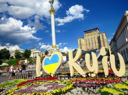 День туризму в Україні