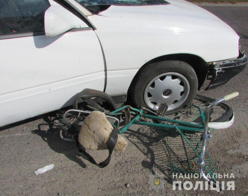 Загинули два велосипедисти