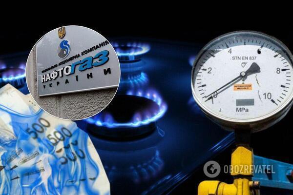 Очередной коллапс: грозят ли украинцам проблемы с отоплением