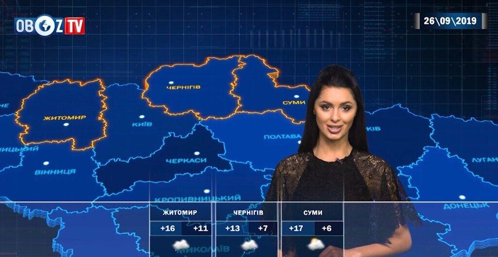 Надвигаются дожди: прогноз погоды в Украине на 26 сентября от ObozTV