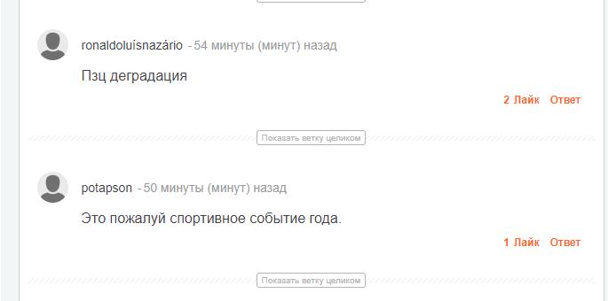 У Росії організували турнір зi шльопань дівчат по дупі