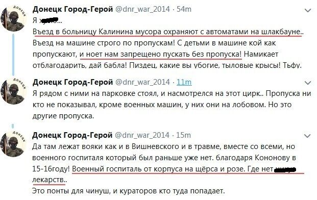 "Терористи ""ДНР"" влаштували ""тортури"" жителям Донецька"