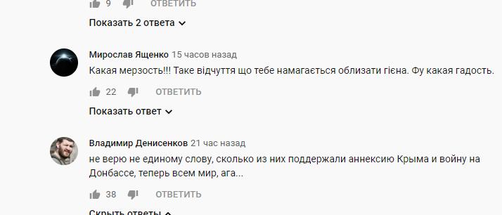 Винник снялся в клипе со звездами-крымнашистами