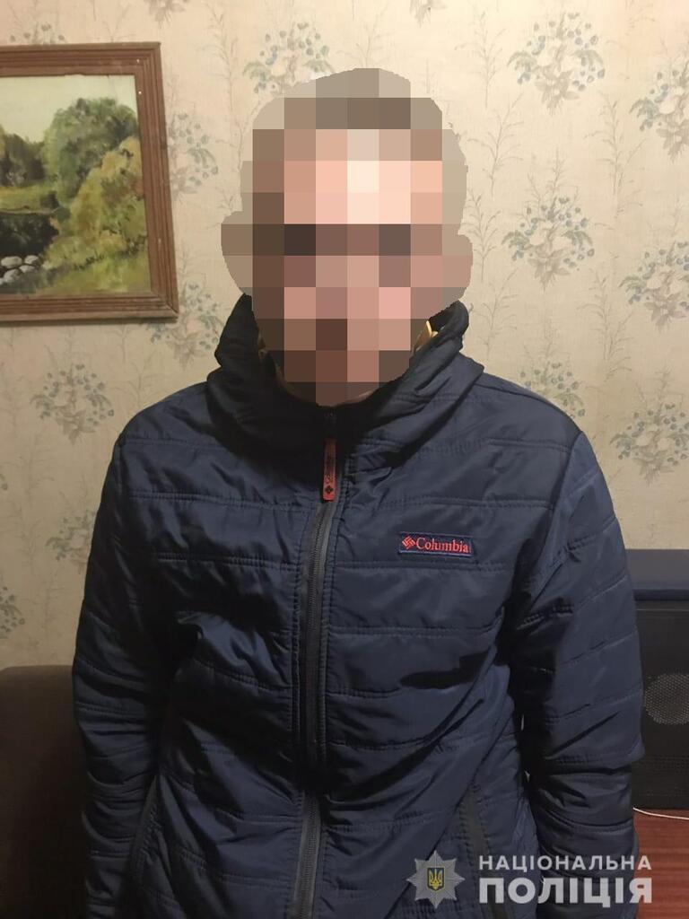 Поліція затримала підозрюваних