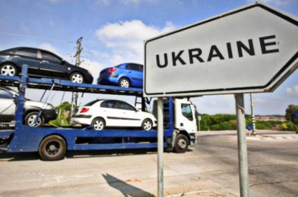 В Украине хотят отменить акциз на импорт авто: чего ждать